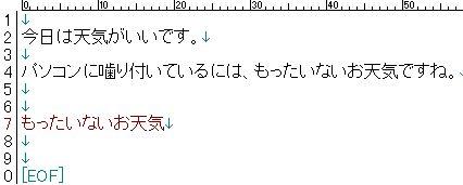コピー&ペーストマウス操作説明画像05